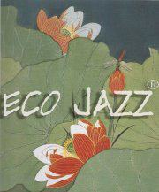 Концерт Eco Jazz Project