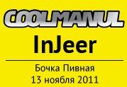 COOLMANUL & InJeer