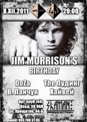 JIM MORRISON'S TRIBUTE - Part 2