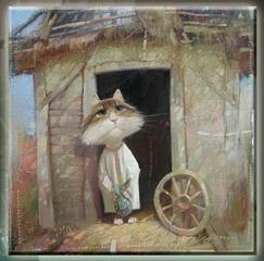 гурт «Очеретяний Кіт» (Вінниця)