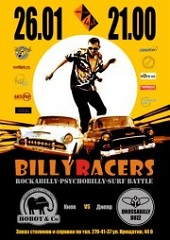 Rockabilly-Psychobilly-Surf  Battle «BillyRacers»