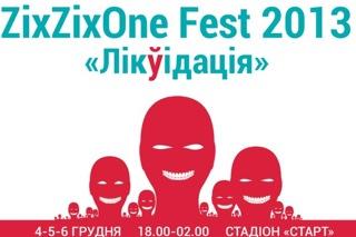 ZixZixOne FEST 2013 DAY 3: