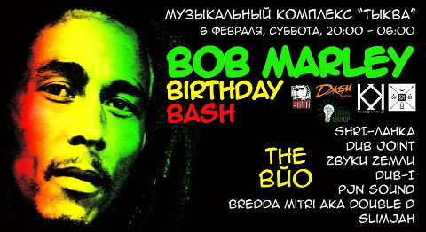 BOB MARLEY BIRTHDAY BASH