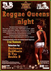 REGGAE QUEENS NIGHT