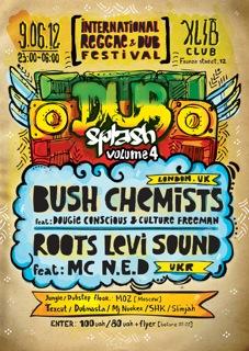 DUB SPLASH Vol.4: BUSH CHEMISTS [UK]