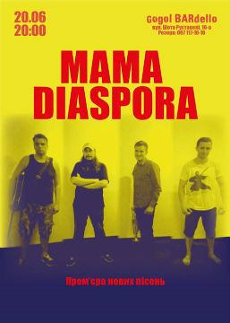 MAMA DIASPORA