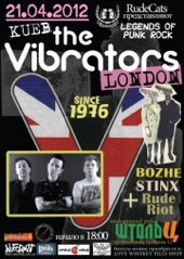 The Vibrators gig in Kyiv!