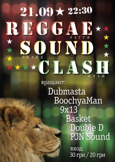 REGGAE SOUND CLASH - part 1