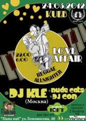 Love Affair Reggae Party