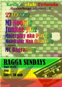 Reggae Sundays